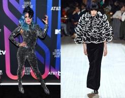 Lady Gaga to wear Marc Jacobs Fall 2020 RTW